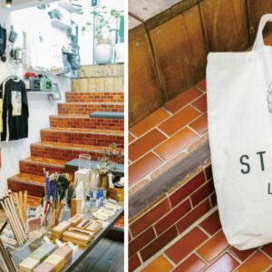 獨具設計與生活感的時髦商品,「STAYFUL LIFE STORE」的文具雜貨超吸睛,為日常增添活力朝氣-Hanako Taiwan