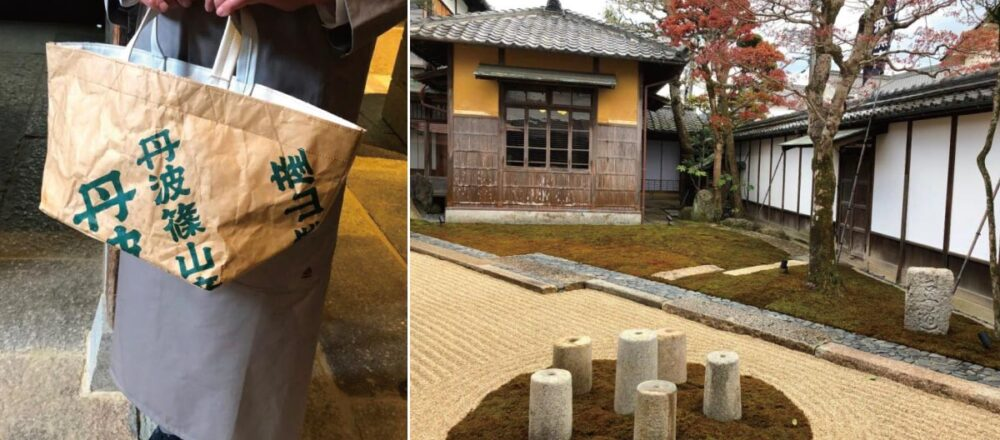 丹波篠山滿載人文況味,散步欣賞傳統街屋代表「小田垣商店」,重拾數百年歷史建物的優雅風采-Hanako Taiwan