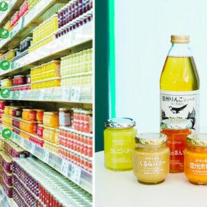 整面果醬牆超吸睛!流連於輕井澤超市「TSURUYA」的豐富商品,體驗開心採買樂趣-Hanako Taiwan