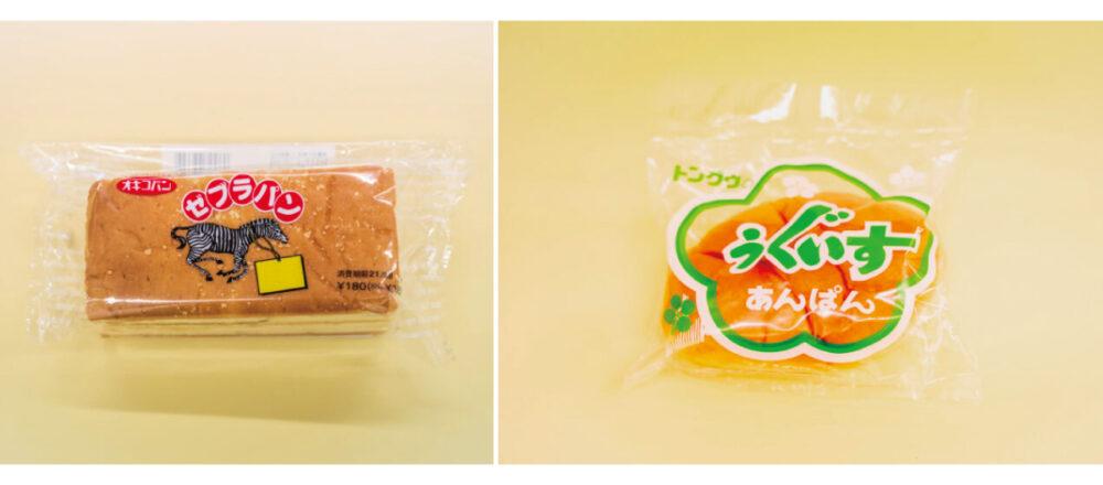 麵包控請收下,只有當地人才知道的日本麵包老店,屹立不搖的人氣麵包美味登場!-Hanako Taiwan