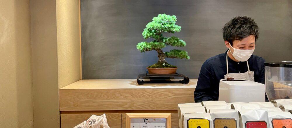 鬧區中的秘境,隱身在銀座巷內的嫻靜氛圍咖啡館,造訪「盆源珈琲」啜飲手沖咖啡,就是這麼對味!-Hanako Taiwan