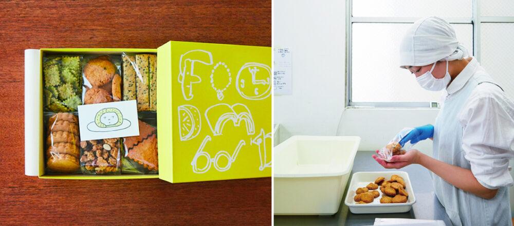 開啟後疫情時代的經營模式,東京「foodmood」點心舖從實體轉往網路商店,持續製作各式可口甜點!-Hanako Taiwan