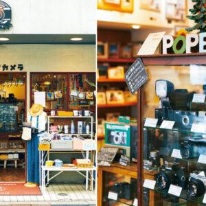 攝影愛好者一定要去朝聖!充滿底片相機與周邊產品的寶庫「卜派相機店」,一旦走進來就很難空手而回-Hanako Taiwan