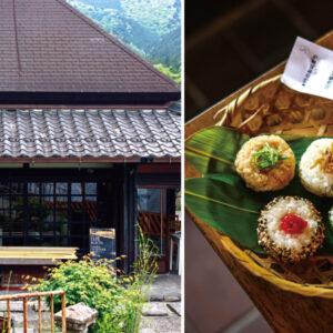【京都】漫遊京都左京區的綠意,走進被自然環繞的「大原Riversidecafe來鄰」,無拘束享用招牌飯糰與新鮮蔬食的原汁原味-Hanako Taiwan