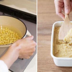 這食譜太方便了,電子鍋能製作白味噌!只要善用味噌調味,將為菜色增添和風滋味!-Hanako Taiwan