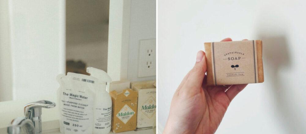 用過的人都稱讚!擁有永續日常其實不難,選擇廚房用品好物輕鬆實踐,一同打造美好新生活-Hanako Taiwan