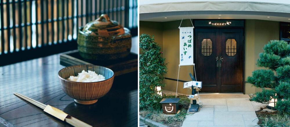 偶爾也有想吃暖心家常料理的時候,前往吉祥寺「飛燕茶房」和風咖啡館,重溫手作定食美味,昔日飲食回憶再現!-Hanako Taiwan