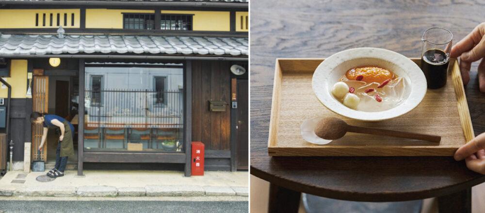遊覽京都時,怎能錯過入住傳統京町家的機會!感受古民宅風格建物氛圍,在「草與本」內體驗遠離塵囂的愜意時刻-Hanako Taiwan