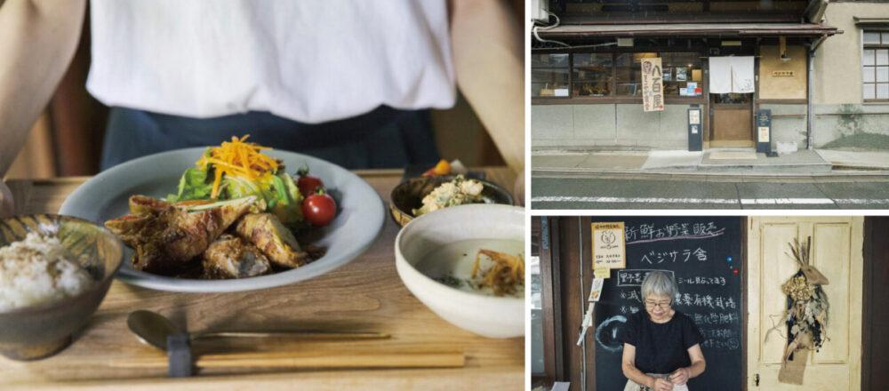 發現町家新貌,在京町家享用蔬菜餐、遊賞預約制的二書坊!京都持續用新魅力守護在地京町家,感受多重風采-Hanako Taiwan