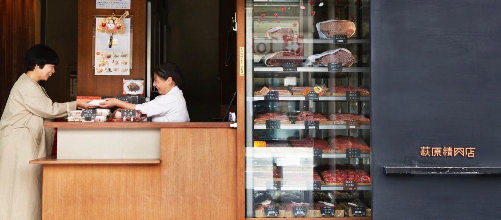 跟隨知名點心舖〈foodmood〉經營者中島志保的腳步,探訪鎌倉的特色小店。